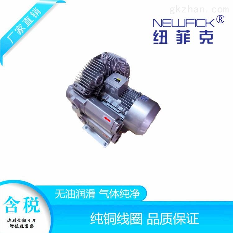 环形高压鼓风机/涡旋环形涡流气泵选型