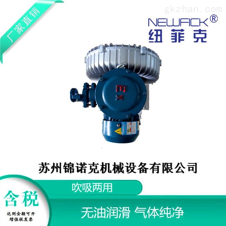 油库油气回收设备防泄漏密封型高压气泵厂家