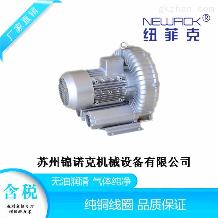 宏观清洗设备耐低温环形高压鼓风机选型