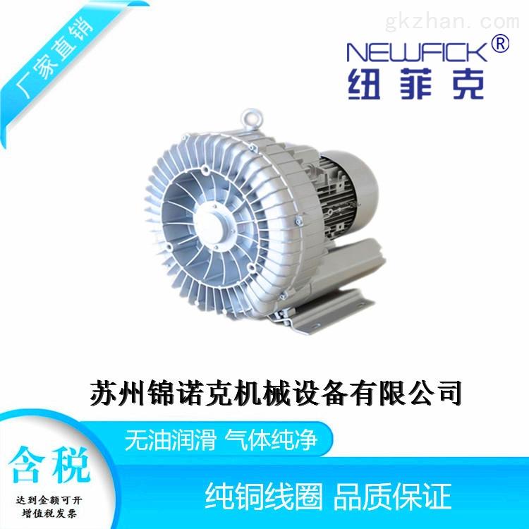 变频防爆旋涡式风机/油气密封高压涡旋风机