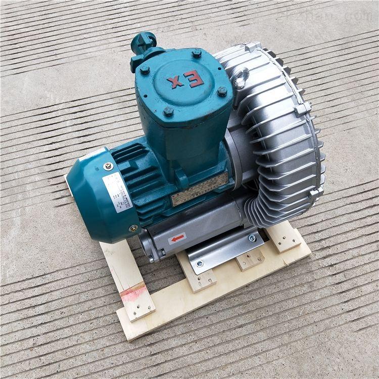 油气回收变频防爆防腐密封型高压旋涡风机