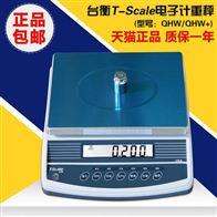 ZF-QHC称产品个数带报警功能的高精度电子计数秤