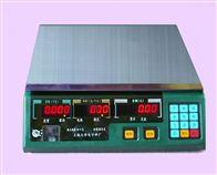 ACS-Aa-5a2 电子计价秤供应大华超市30kg计价收银打印条码电子桌秤