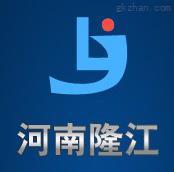 河南隆江冶金化工设备有限公司