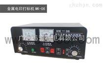 贵州码清金属电印打标机,河北电腐蚀打标机厂家在哪里?