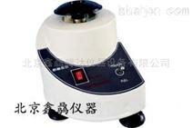 QL-861型旋涡混合器