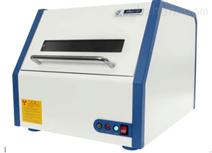 X射线镀层厚度分析仪