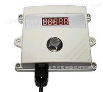 西星科技氨氣傳感器檢測儀