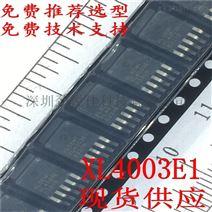 降压型直流电源变换器(大功率型)