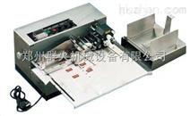印字机-有色印字标示机-印字机价格