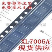开关电流SEPIC直流转换器高电压型电源芯片