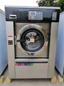 全新工業洗衣機25kg/公斤洗衣設備