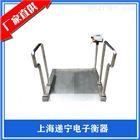 医院透析不锈钢轮椅秤