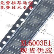 LED升压恒流驱动IC