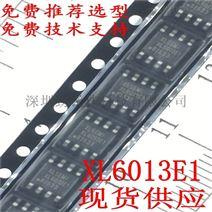 2A开关电流升压型LED恒流驱动电源管理芯片