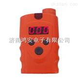天然气泄漏检测仪、天然气气体检测仪