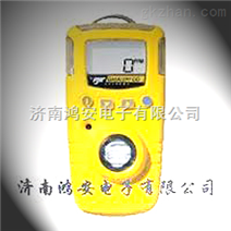 氨气泄漏检测仪
