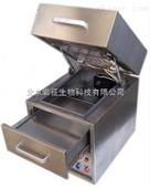 供应小型台式UV光清洗机北京厂家