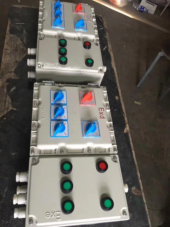 防爆照明配电箱厂家 多回路防爆操作柱