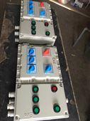 BZC53防爆开关操作箱 水泵启停操作柱报价