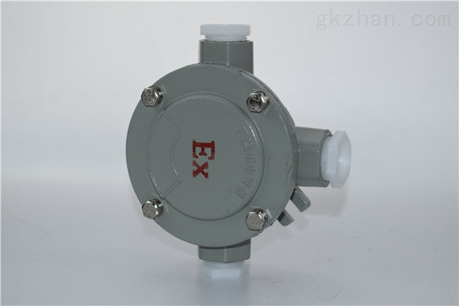 DN20铝铸防爆接线盒