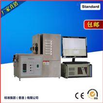 上海千实织物辐射热防护性能测试仪供应