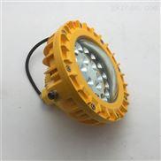 LED防爆平臺燈供應 50w防爆泛光燈BPC8766