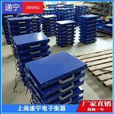 上海内置蓝牙150KG电子台秤多少钱
