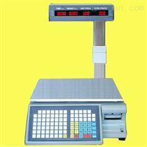 供应连续纸双重打印功能超市电子条码秤