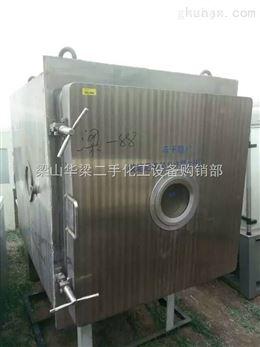 供应二手制药冷冻干燥机