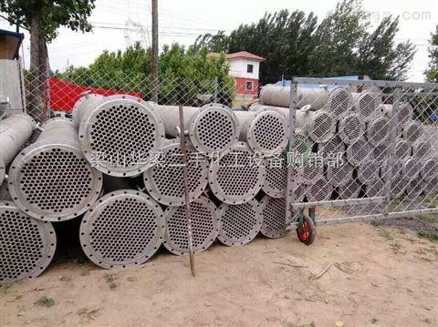 二手20平方不锈钢冷凝器供应价格