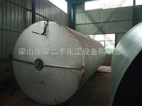 二手10吨卧式不锈钢储水罐供应