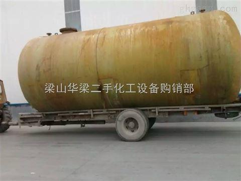 100立方玻璃钢储罐二手供应价格