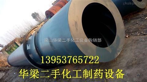 供应有机肥滚筒刮板烘干机二手价格 直径:1m---4m