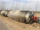 二手50吨,100吨不锈钢发酵罐