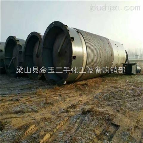 二手5——30吨不锈钢发酵罐
