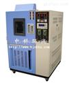 橡胶臭氧老化箱,耐臭氧老化试验设备