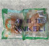 KL-350X袋装皮蛋咸蛋包装机