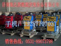 湖北武汉聚氨酯浇注机宜昌聚氨酯原料上海聚氨酯设备