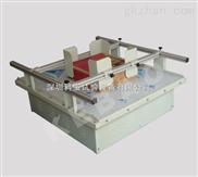 包装运输振动台|机械式振动台