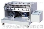 ROSS橡胶耐折试验机GX-5023