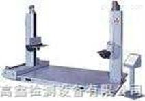 大型纸箱抗摔试验机GX-6051