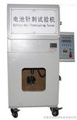 电池针刺试验机GX-5068