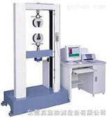 钢筋拉力试验机GX-8007-L