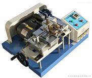 皮革耐揉试验机GX-5091