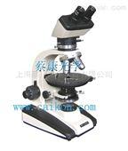 双目偏光显微镜:XP-202