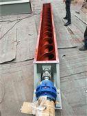 優質的管螺旋,絞龍輸送機 水平傾斜垂直