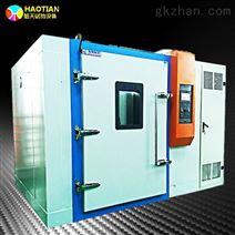 液晶显示屏步入式恒温恒湿测试房专业生产