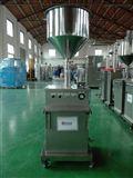 上海新浪轻工半自动蜂蜜灌装机