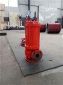 煤场专用搅拌式泥浆泵,煤渣泵,煤泥泵批发